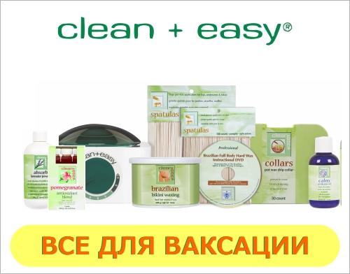 Clean Easy ru