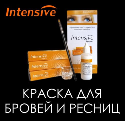 Intensive ru