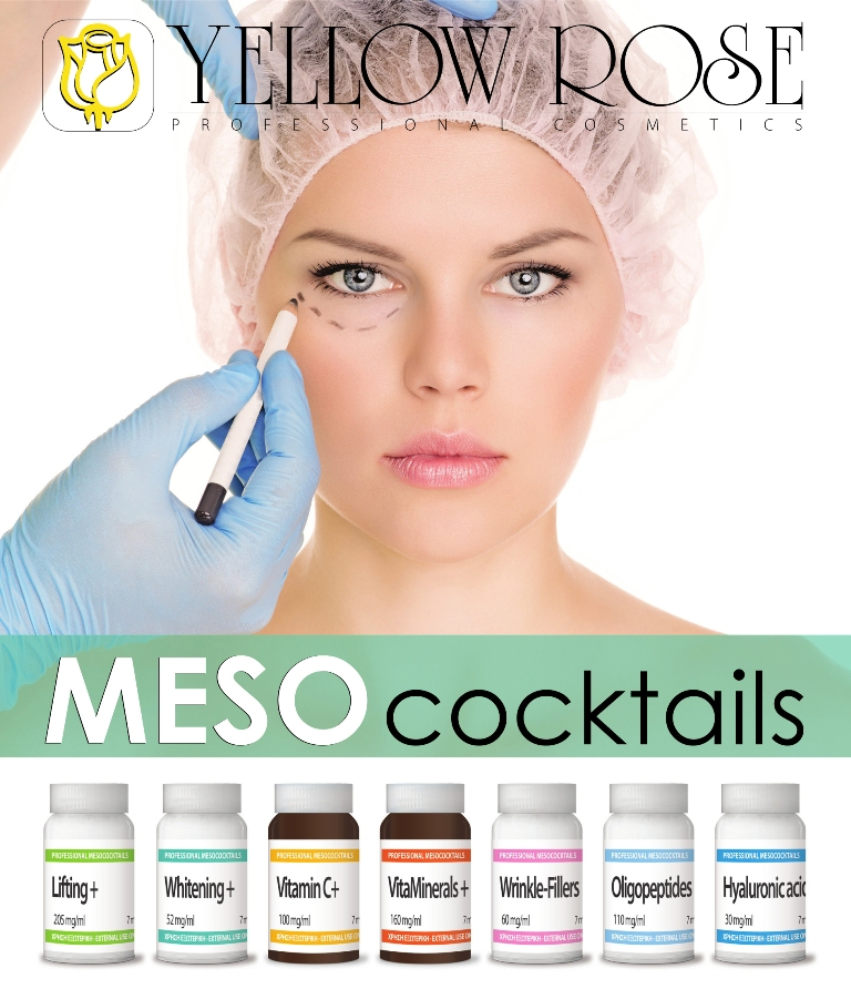 Meso Cocktails